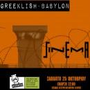 Greeklish Babylon & Sinema Live @ KooKoo