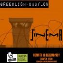 Greeklish Babylon & Sinema @ KooKoo
