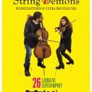 Oι String Demons στο Ρυθμός Stage