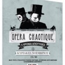 "Opera Chaotique | Μουσική σκηνή ""Σφίγγα"""