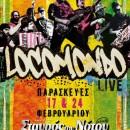 Locomondo – Masque Party | Σταυρός Του Νότου club | Κερδίστε Προσκλήσεις