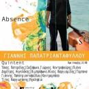 Γιάννης Παπατριανταφύλλου | Quintet Absence | Σταυρός Του Νότου