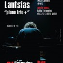 "Stavros Lantsias ""piano trio+"" | Athenaeum ""Kelari"""