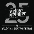Active Member Live | 25 Χρόνια | Θέατρο Πέτρας 20.06.17