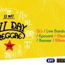 All Day Reggae Vol.6 | 13 May