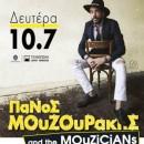 ΠαΝοΣ ΜΟυΖΟυΡακηΣ and the MOuZiCiANs | Τεχνόπολη 10 Ιουλίου 2017