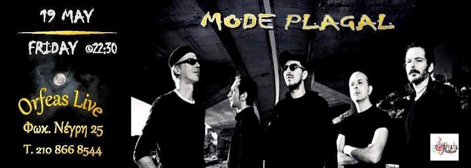 """Οι Μode plagal live στον """"Ορφέα"""" στην Κυψέλη"""