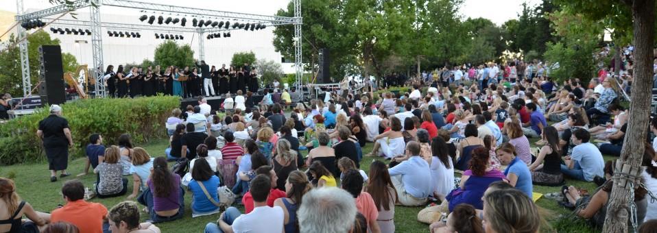 Συναυλίες στον Κήπο του Μεγάρου