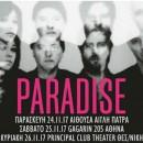 Οι PARADISE για πρώτη φορά στην Ελλάδα