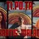 Νέο τραγούδι Manu Chao – Σωκράτης Μάλαμας – Κλέλια Ρένεση | TI.PO.TA