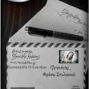 """Η Φρόσω Στυλιανού καλεσμένη στο """"Ολόγραμμα"""" του Βασίλη Κομύτη στο www.metadeftero.gr"""