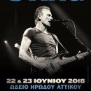 Ο Sting στο ΗΡΩΔΕΙΟ | Παρασκευή 22 & Σάββατο 23 Ιουνίου | Eισιτήρια \ Τιμές