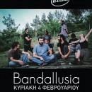 Bandallusia | ΚΥΡΙΑΚΗ 04 ΦΕΒΡΟΥΑΡΙΟΥ | ΣΤΑΥΡΟΣ ΤΟΥ ΝΟΤΟΥ CLUB