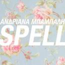 Ακούμε Νέα Τραγούδια | Ανδριάνα Μπάμπαλη – Spell