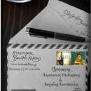 """Οι Βαγγέλης Κοντόπουλος & Παρασκευάς Θεοδωράκης καλεσμένοι στο """"Ολόγραμμα"""" του Βασίλη Κομύτη στο www.metadeftero.gr"""