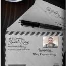 """Ο Νίκος Καρακαλπάκης καλεσμένος στο """"Ολόγραμμα"""" του Βασίλη Κομύτη στο www.metadeftero.gr"""