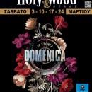 20χρόνιαDomenica Live | HolyWood Stage