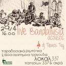 Bandallusia acoustic LIVE @ΛΟΚΑΛ 337