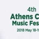 4th Athens Celtic Music Festival | ΤΟ ΦΕΣΤΙΒΑΛ ΑΚΥΡΩΘΗΚΕ