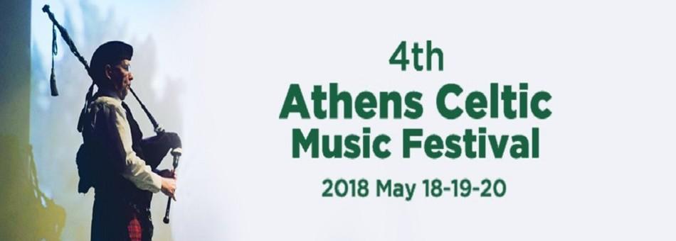 4th Athens Celtic Music Festival | Κινηματογράφος ΤΡΙΑΝΟΝ