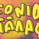 ΛΕΩΝΙΔΑΣ ΜΠΑΛΑΦΑΣ | ΣΤΑΥΡΟΣ ΤΟΥ ΝΟΤΟΥ | ΣΑΒΒΑΤΑ 12 & 19 ΜΑΙΟΥ