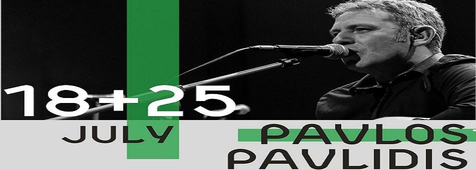ΠΑΥΛΟΣ ΠΑΥΛΙΔΗΣ TRIO | GAZARTE ROOF STAGE |  18 & 25 ΙΟΥΛΙΟΥ