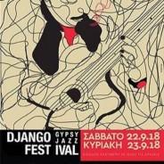 Αthens Gypsy Jazz Festival 2018 | Τεχνόπολη 22 & 23 Σεπτεμβρίου