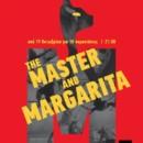 Μάστερ και Μαργαρίτα | κι όμΩς κινείται | Θέατρο Ροές