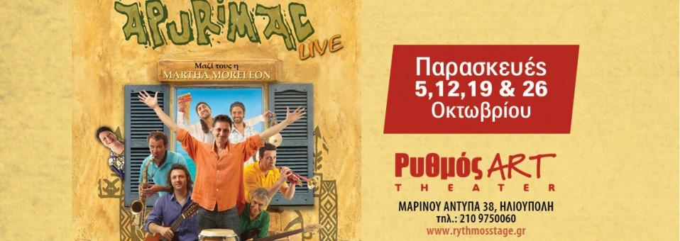 Apurimac & Martha Moreleon live | Ρυθμός art theater