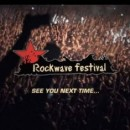 ROCKWAVE FESTIVAL 2018 | THE MOVIE