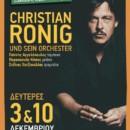 Christian Ronig Und Sein Orchester | To Άλσος