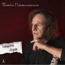 Νέος δίσκος βινυλίου- Βασίλης Παπακωνσταντίνου «Χαραγμένες στιγμές».