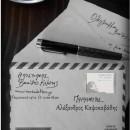 """Ο Αλέξανδρος Καψοκαβάδης στο """"Ολόγραμμα"""" με τον Βασίλη Κομύτη στο www.metadeftero.gr"""