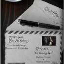 """Η Ιφιγένεια Ιωάννου και ο Δημήτρης Λάππας στο """"Ολόγραμμα"""" με τον Βασίλη Κομύτη στο www.metadeftero.gr"""