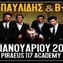 Ο Παύλος Παυλίδης & οι B-Movies επιστρέφουν στο Piraeus Academy