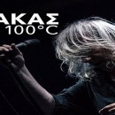 Γιάννης Αγγελάκας & 100°C live στο Fuzz