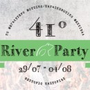 41o River Party – Nestorio Kastorias   Έρχεται πιο δυναμικό απο ποτέ