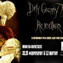 Dirty Granny Tales | Rejection V.2 | McF 22,23/2 & 1,3/3