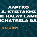 Καραγκιόζης Γιούργια φεστιβάλ 2019 | Κύτταρο 5 Μαϊου