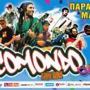 Locomondo Live | Party Maske @ Kyttaro | Fri08Mar