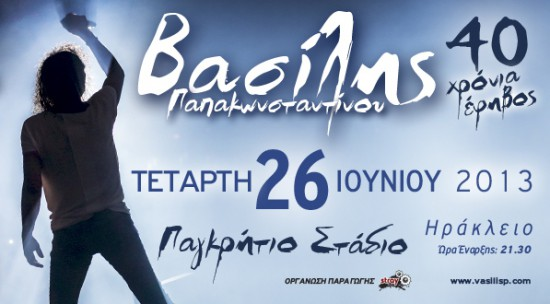 banner 760x330 PAGKRITIO